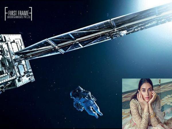 15 अगस्त होगा अदिति राव हैदरी की अंतरिक्ष पर बन रही फिल्म का ऐलान, सामने आया First पोस्टर