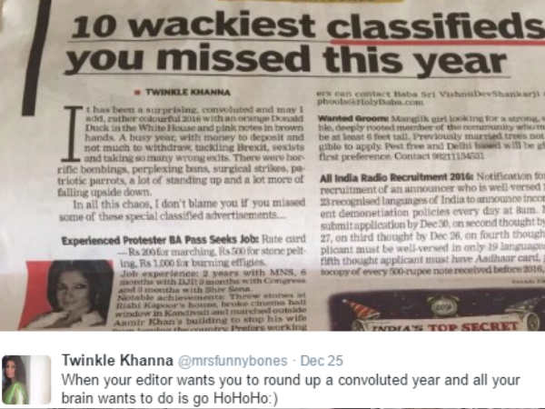 Image result for twinkle article about 10 wackiest