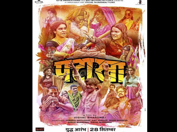 पटाखा: प्रियंका चोपड़ा ने शेयर किया नया पोस्टर, बोली फिल्म के लिए कर रही हैं इंतजार