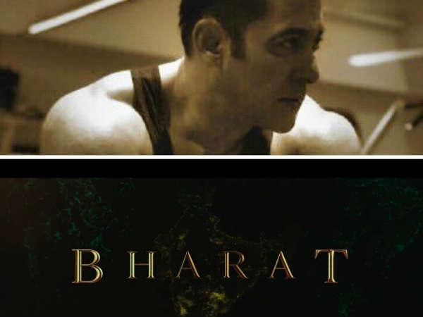 Breaking: सलमान खान ने रिलीज़ किया भारत का पहला टीज़र, ईद 2019 पर धमाका तय