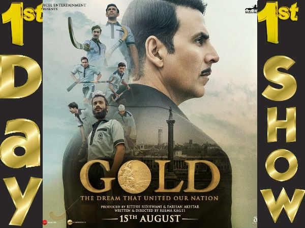 1st Day 1st Show: हाउसफुल है अक्षय कुमार की गोल्ड, सीटियों - तालियों के साथ ब्लॉकबस्टर का ठप्पा