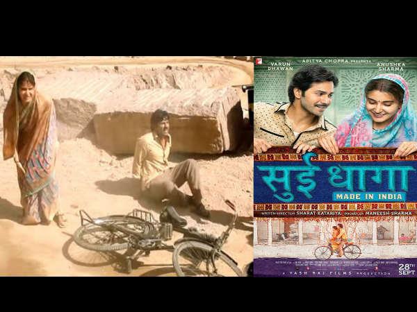 सुई धागा: सबसे मुश्किल सीन का Making video वायरल, रिलीज हुआ फिल्म का नया पोस्टर