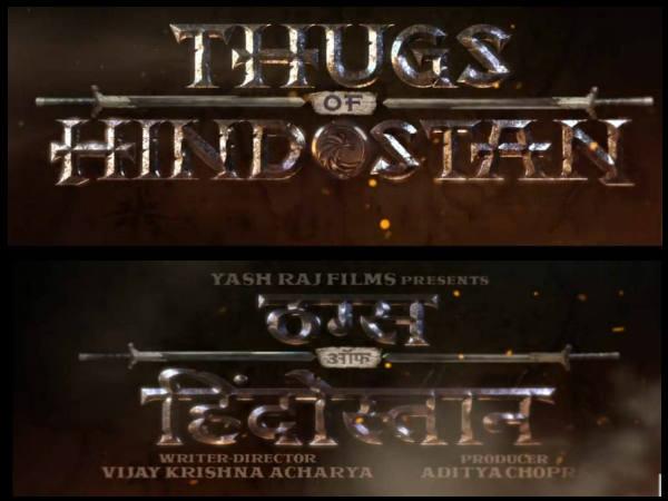 ठग्स ऑफ हिंदुस्तान First LOOK- पहली झलक के साथ रिलीज डेट की घोषणा- ब्लॉकबस्टर
