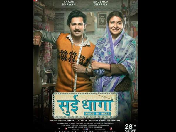 सुई धागा पोस्टर: रिलीज हुआ फिल्म का नया पोस्टर, वरुण और अनुष्का का अलग अंदाज