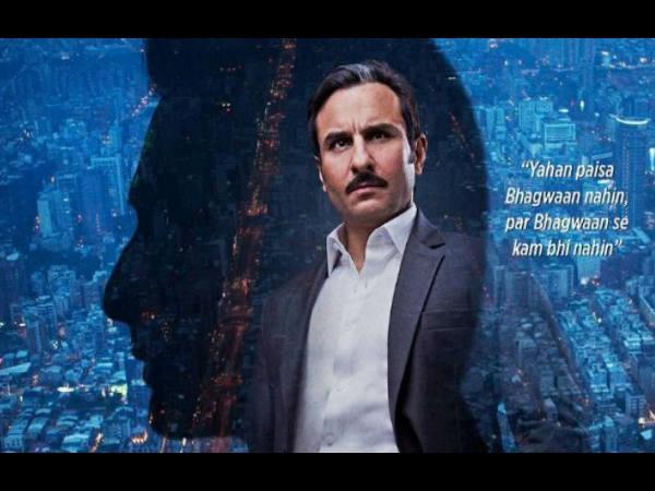 बाजार: सैफ अली खान की धमाकेदार फिल्म की रिलीज डेट का ऐलान, राधिका आप्टे भी दिखेंगी