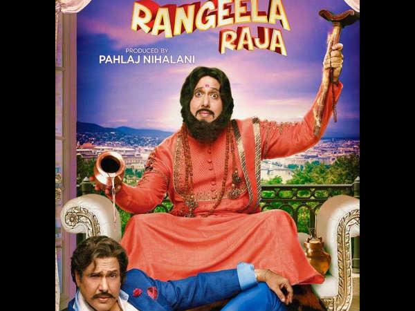 रंगीला राजा: गोविंदा की फिल्म का दूसरा पोस्टर रिलीज, कर सकते है धमाकेदार वापसी