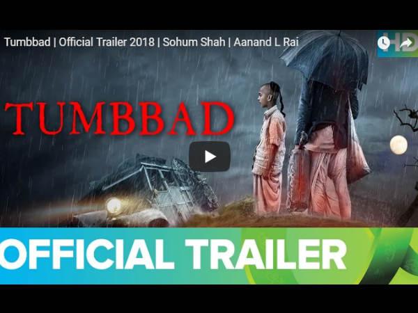 Tumbbad trailer : विरासत, खजाना और डर की खतरनाक कहानी, आनंद एल राय की बेस्ट फिल्म