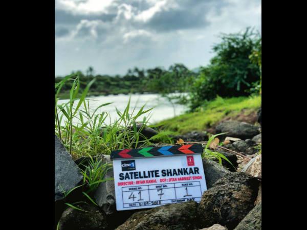 सैटेलाइट शंकर: धमाकेदार फिल्म से लौट रहे है सूरज पंचोली, आज से शुरु हो गई शूटिंग