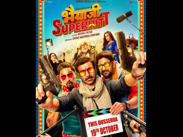 Bhaiaji superhit teaser: रिलीज हुआ सनी देओल की फिल्म का धमाकेदार टीजर