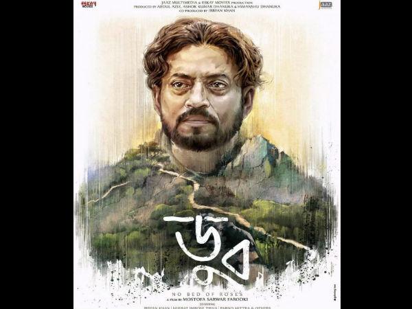 इरफान खान की बांग्लादेशी फिल्म दूब: नो बेड ऑफ रोजेज, ऑस्कर 2019 के लिए नॉमिनेट