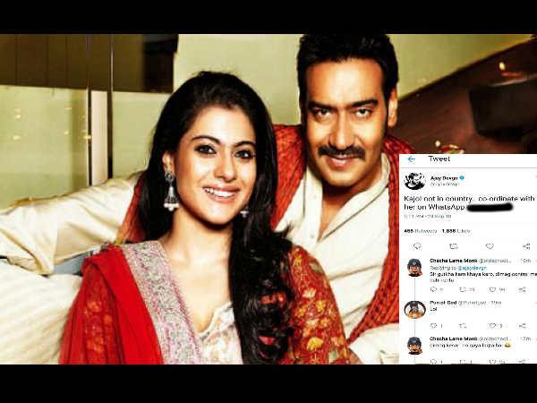 अजय देवगन ने सोशल मीडिया पर डाल दिया काजोल का Whats app नंबर, यूजर्स ने किया ट्रोल