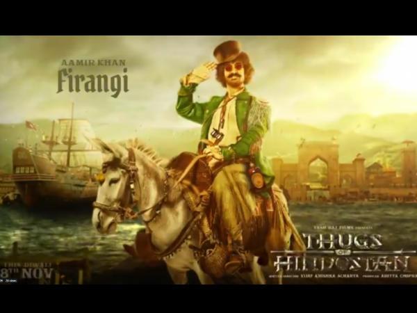 First LOOK: ठग्स ऑफ हिंदुस्तान से आमिर खान की पहली झलक- देखकर हैरान रह जाएंगे