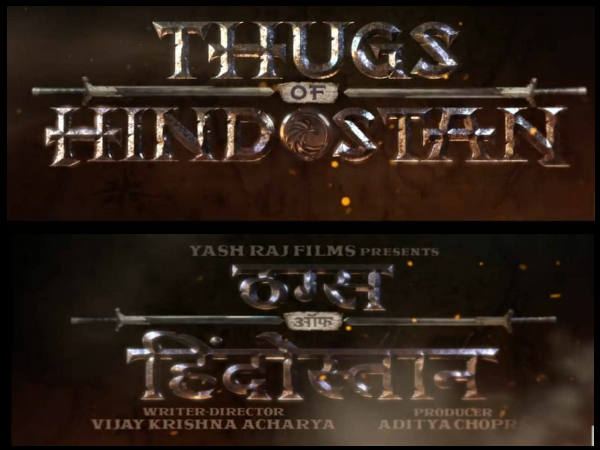 thugs-hindostan-trailer-release-date-revealed-actress-Katrina-Kaif