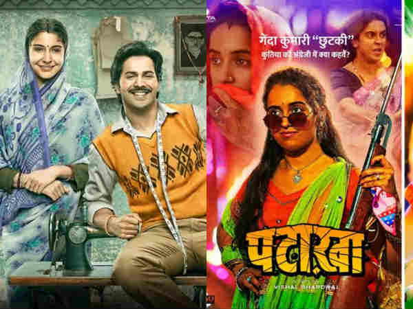 sui-dhaaga-pataka-be-released-this-weekend-know-positive-negative-points-of-these-films