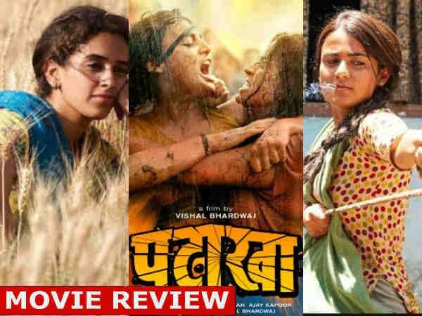 Pataakha Movie Review: सुनील ग्रोवर ने आग लगा दी, सान्या-राधिका ने जीत लिए दिल, शानदार फिल्म