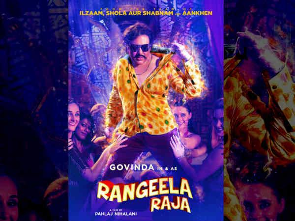 First LOOK: 'रंगीला राजा' बने गोविंदा- पुराने अंदाज में आए नजर, देंखे पहली झलक