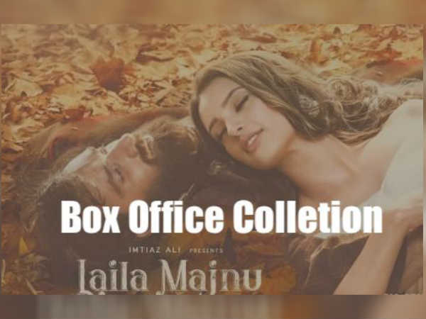 laila-majn-box-office-collection-day-1-friday