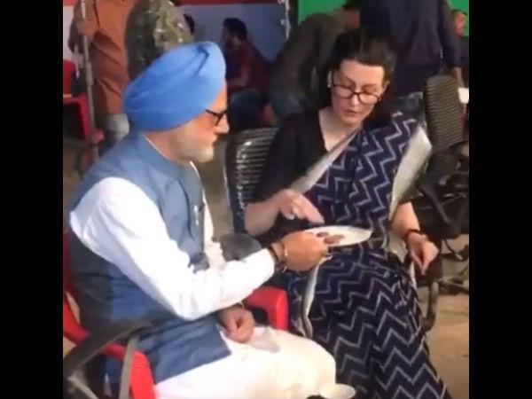 द एक्सिडेंटल प्राइम मिनिस्टर: सोनिया गांधी के साथ बिस्किट का आनंद लेते मनमोहन सिंह, Video