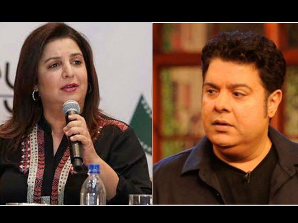 MeToo: सेक्सुअल हैरेसमेंट के आरोप के बाद. फराह खान ने छोड़ा भाई साजिद खान का साथ