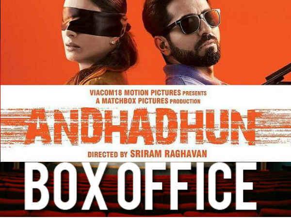 2018 की एक और हिट फिल्म, बेहद शानदार है अंधाधुन की Box Office रिपोर्ट