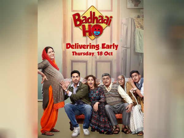 #BadhaaiHo: प्रेगनेंट थीं आयुष्मान की फिल्म वाली मम्मी, बदल गई डिलीवरी की डेट