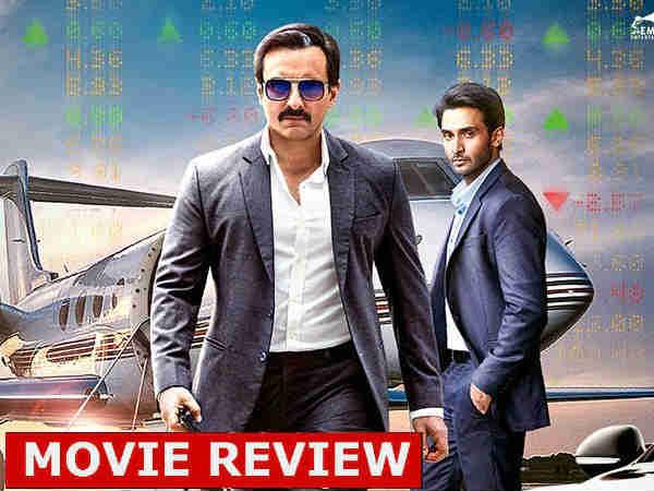 Baazaar Movie Review: सैफ अली खान की शानदार परफॉर्मेंस, पैसा वसूल है ये फिल्म
