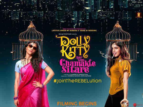 First Look: डॉली किटी और वो चमकते सितारे में नज़र आई फिल्म की फाइनल कास्ट, शानदार पोस्टर