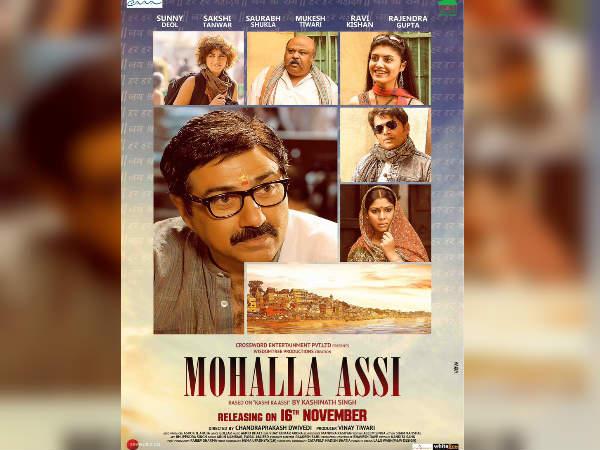 मोहल्ला अस्सी Poster: रिलीज हुए सनी देओल की फिल्म के 2 नए पोस्टर