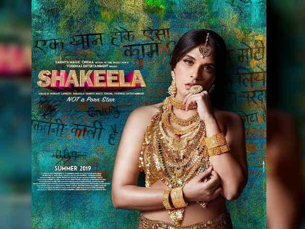 Shakeela first poster: ऋचा चढ्ढा की शानदार एंट्री, बोल्ड पोस्टर ने मचाया धमाल