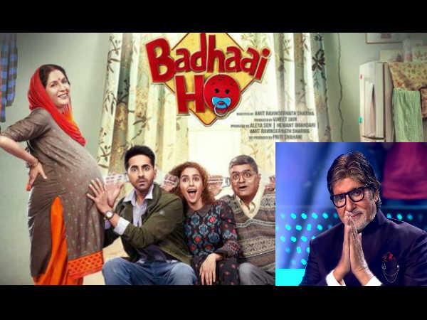 बधाई हो देखने के बाद इस कलाकार के फैन बने अमिताभ बच्चन, पत्र लिखकर बोली ये बात