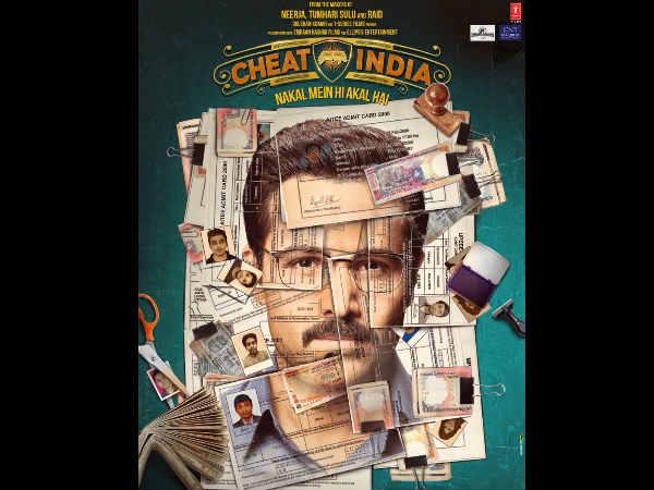 First LOOK: इमरान हाशमी की अगली फिल्म 'चीट इंडिया'- रिलीज डेट के साथ पहली झलक