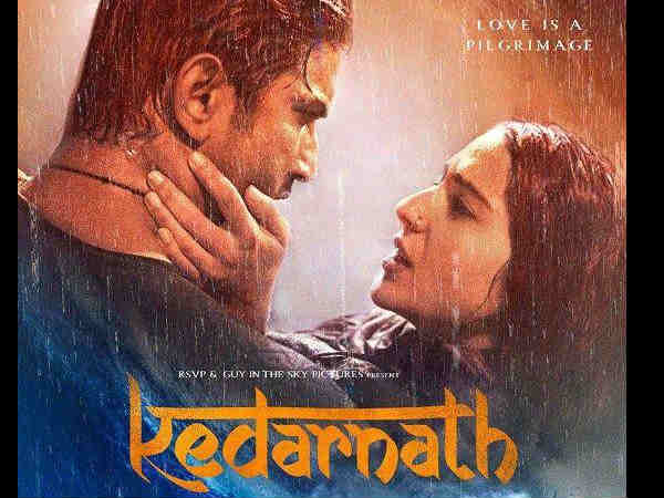 Kedarnath Trailer Live: सुनते ही रोंगटे खड़े हो गए, रो पड़े सब, भोलेनाथ की वजह से बनाई फिल्म