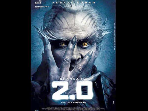 Shock: कैसे बचेंगे अक्षय कुमार, रिलीज से पहले Leak हो गई 2.0, इस वेबसाइट ने किया ऐलान