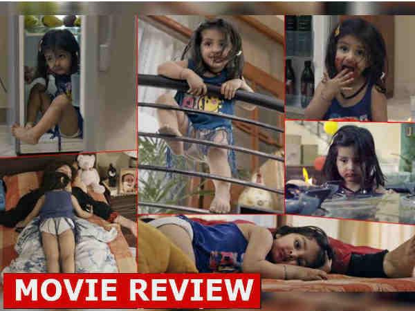 Pihu Movie Review: खतरों के बीच अकेली बच्ची, हिला कर रख देने वाले सीन, इसलिए जरूर देखें ये फिल्म