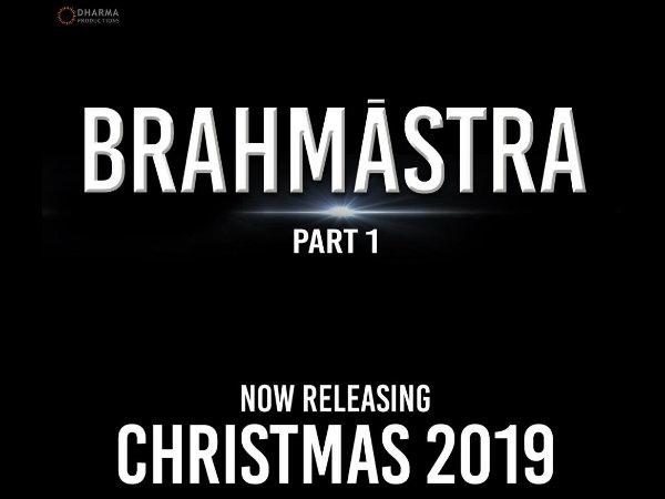 2019 क्रिसमस धमाका- रणबीर कपूर की 'ब्रह्मास्त्र' होगी रिलीज- सलमान से टक्कर!
