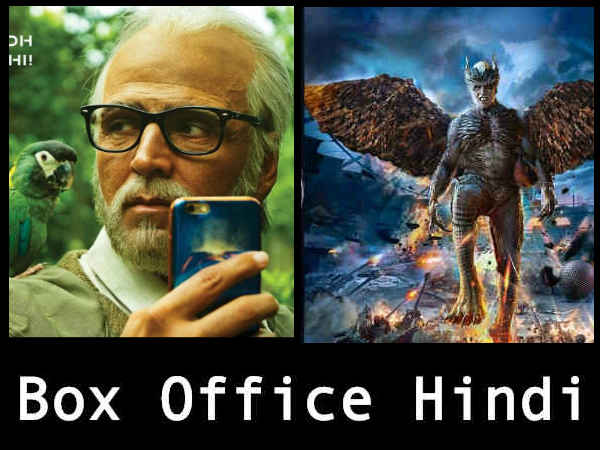 2-0-hindi-box-office-collection-day-15-second-week-collection-ready-to-ennter-200-crore-club
