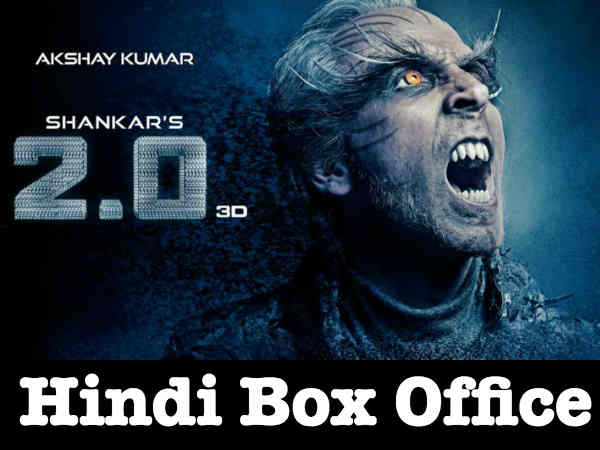 2-point-0-weekend-box-office-collection-hindi-moday-day-5-box-office