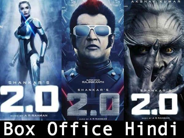 2.0 हिंदी कलेक्शन: दो हफ्ते टिके अक्षय कुमार और बिके अक्षय कुमार, बने बॉक्स ऑफिस के BOSS!
