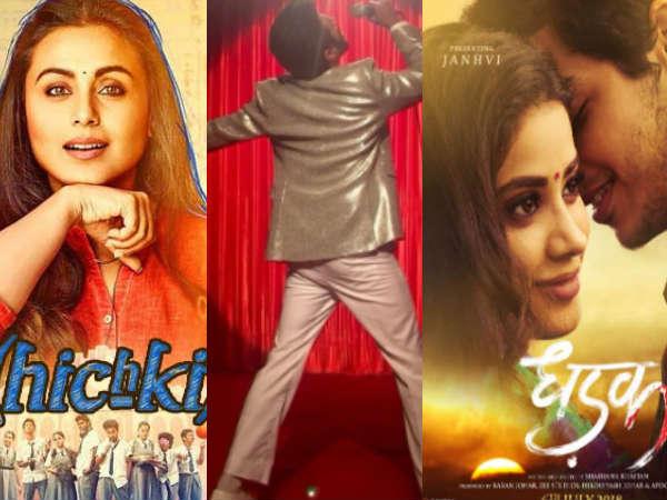 Hit Remake 2018: जानिए किन रीमेक फिल्मों का इस साल बॉलीवुड में रहा बोल-बाला