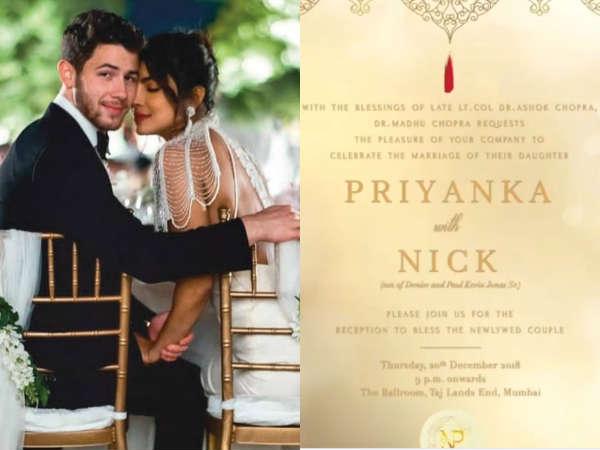 आ गया प्रियंका-निक का रिसेप्शन कार्ड, इतना शानदार कि देखते रह जाएंगे, तारीख लिख लीजिए