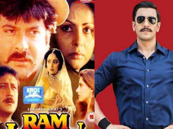 राम लखन Remake- रणवीर सिंह ने किया खुलासा, रोहित शेट्टी मेरे पास आए थे, फिर क्या हुआ ?