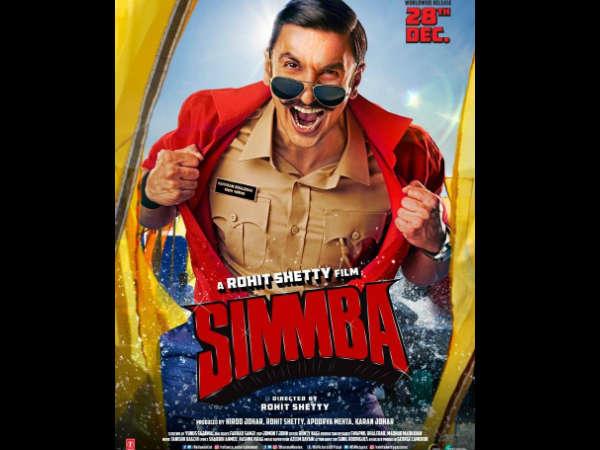 सिंबा का नया POSTER- रणवीर सिंह का जबरदस्त अंदाज, बॉक्स ऑफिस धमाका फाइनल है