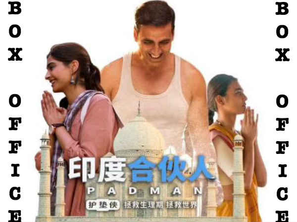 padman-china-box-office-day-2-collections