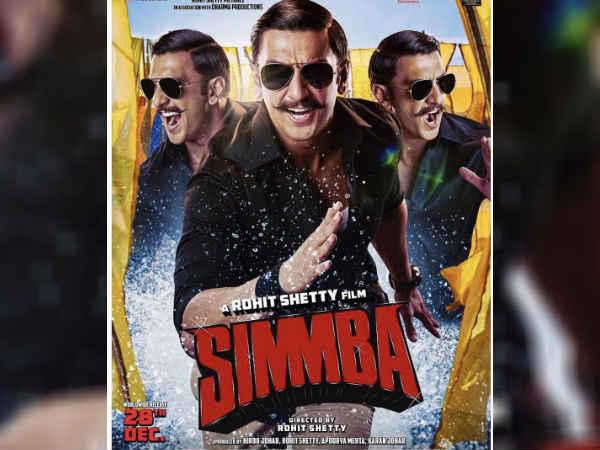 सिंबा पोस्टर:  2018 बॉक्स ऑफिस का धमाकेदार THE END करने दौड़ पड़े हैं रणवीर सिंह