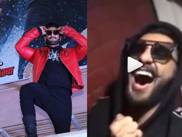Video: सिंबा का रिएक्शन देखने चुपचाप थिएटर पहुंचे रणवीर सिंह, छत पर चढ़कर नाचे