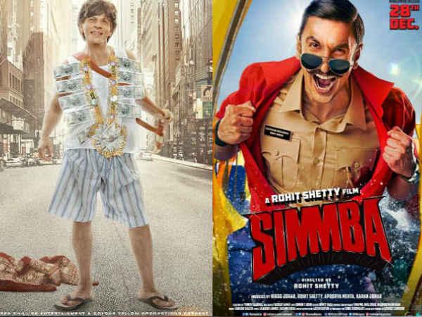 शाहरुख की जीरो फ्लॉप- बॉक्स ऑफिस पर धमाकेदार ओपनिंग करेगी 'सिंबा'