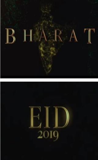 भारत का छोटा टीज़र, 20 सेकंड में पागल कर देगा सलमान का ईद धमाका