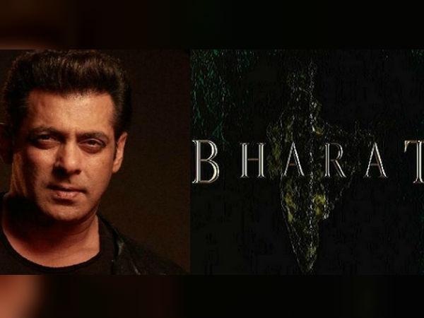 सलमान खान की 'भारत'- दमदार डॉयलोग लीक, इस दिन रिलीज होगा पहला टीज़र!