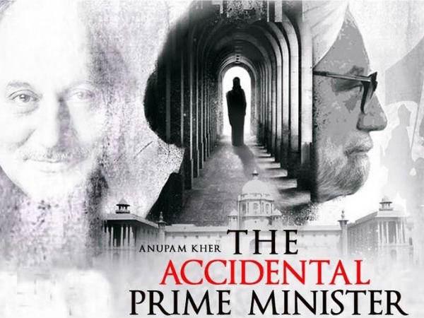 भारत में विरोध, पाकिस्तान में रिलीज होगी 'द एक्सिडेंटल प्राइम मिनिस्टर', ये है रिलीज डेट