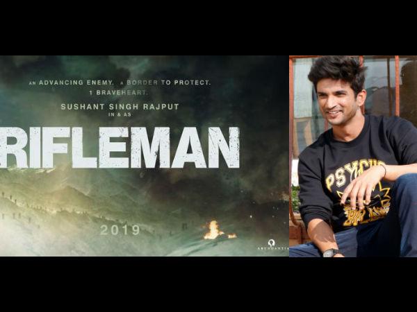 Rifleman: इस जांबाज राइफलमैन की जिंदगी पर बेस्ड है फिल्म, सुशांत निभाएंगे दमदार किरदार